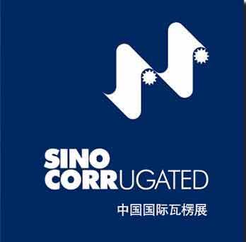 SinoCorrugated 2019 международная выставка гофрированной упаковки