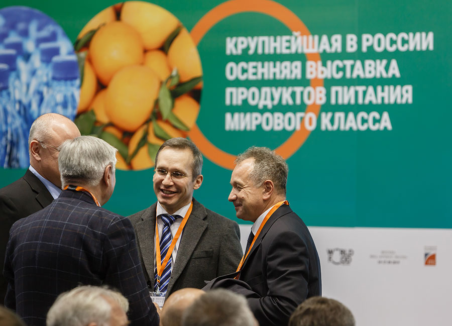 WorldFood Moscow-2020