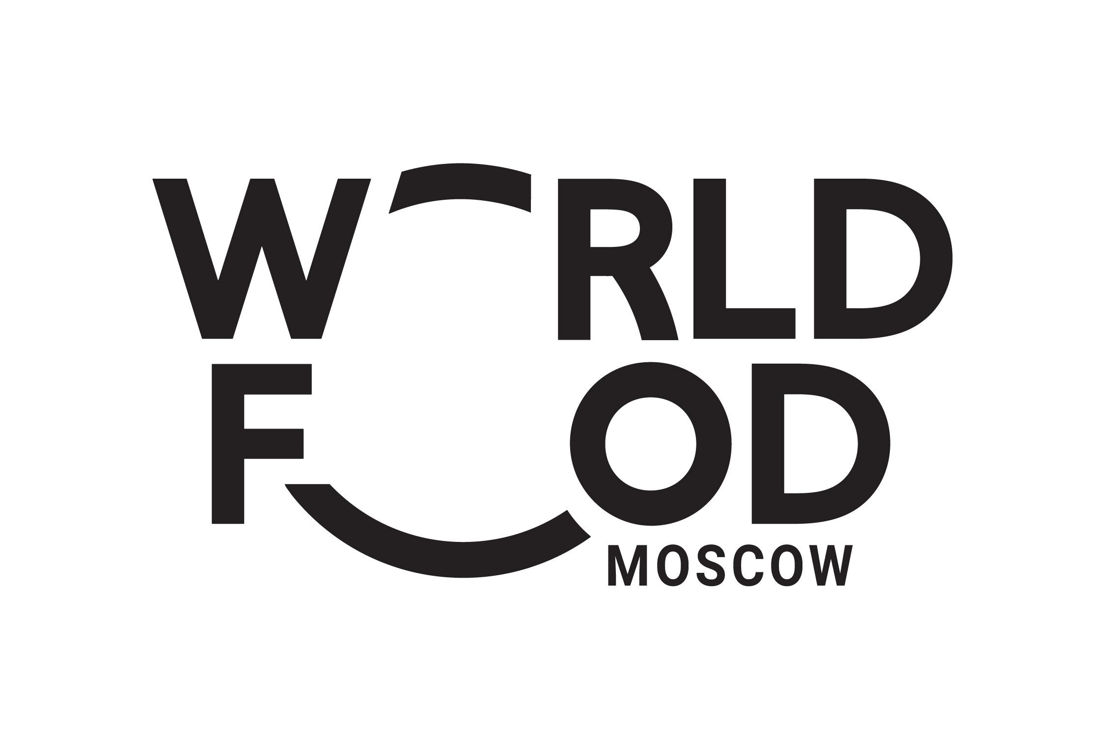 WorldFood Moscow-2020 - крупнейшая в России осенняя выставка продуктов питания