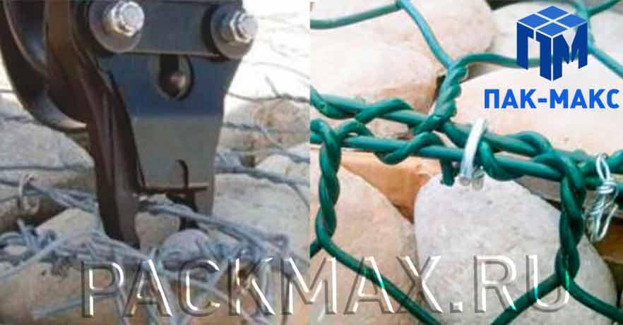 Ручной скобообжимной инструмент HHC-RM-A13-115