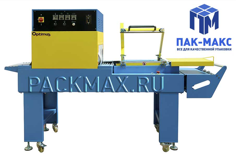 Тоннельная термоусадочная машина OPTIMA-5040A