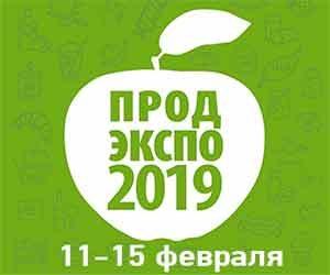 vystavka_prodekspo_2019