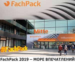 fachpack2019