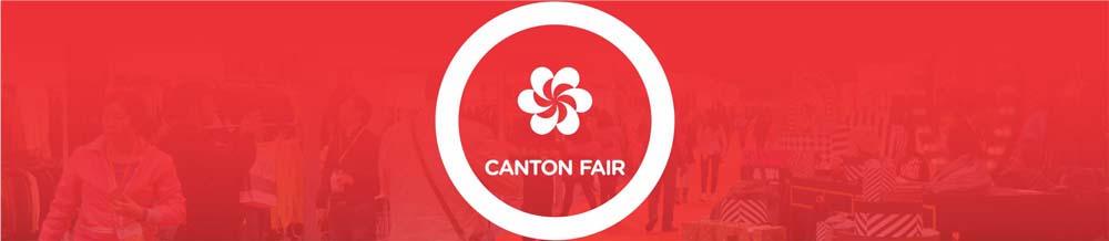 Canton Fair Logo