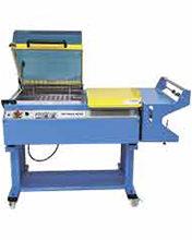 Термоупаковочная машина OPTIMA-4255