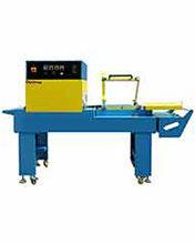 Тоннельная термоусадочная машина OPTIMA-5040 A