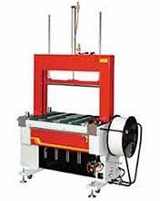 Автоматическая стреппинг машина TP-601BP