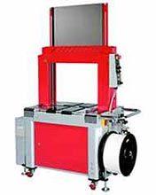 Автоматическая стреппинг машина TP-702BP